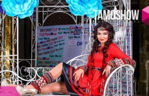 мино таджикская певица