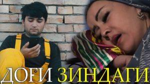 Файзигул Юсупова ва Хусрав
