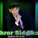 Ахрор Сиддиков