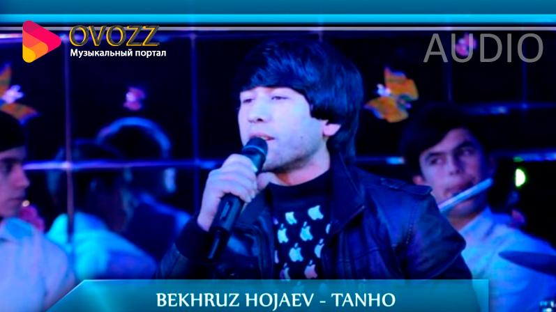 Бехруз Хочаев
