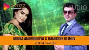 Нигина Амонкулова ва Дамирбек Олимов