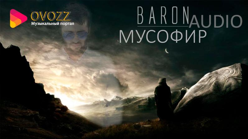 [Tojikon] Baron