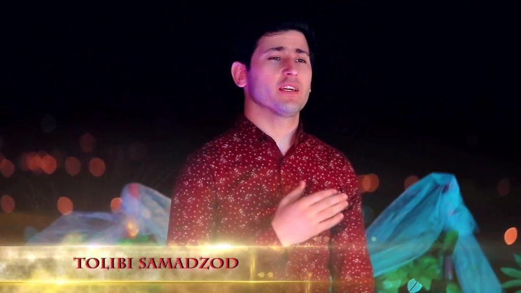 Толиби Самадзод
