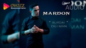 Мардон