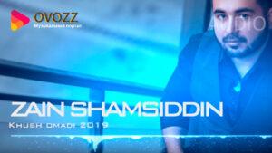 Зайн Шамсиддин
