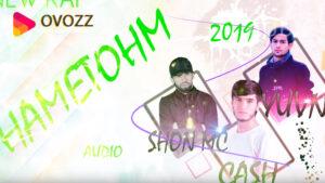 Shon MC ва Yuvn ва Cash