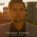 Фарахманд Каримов - Ишки чавони (2020)