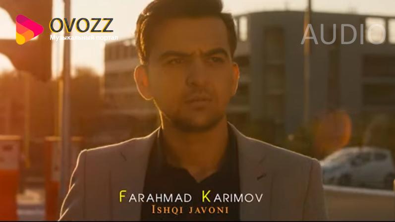 Фарахманд Каримов