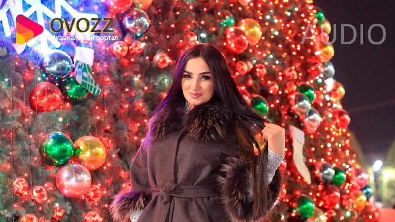 Амина Юсуфи