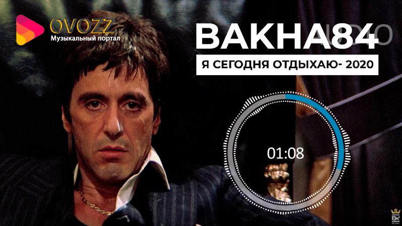 Bakha84 - Я сегодня отдыхаю (2020)