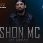 SHON MC - Ма мерам (2020)