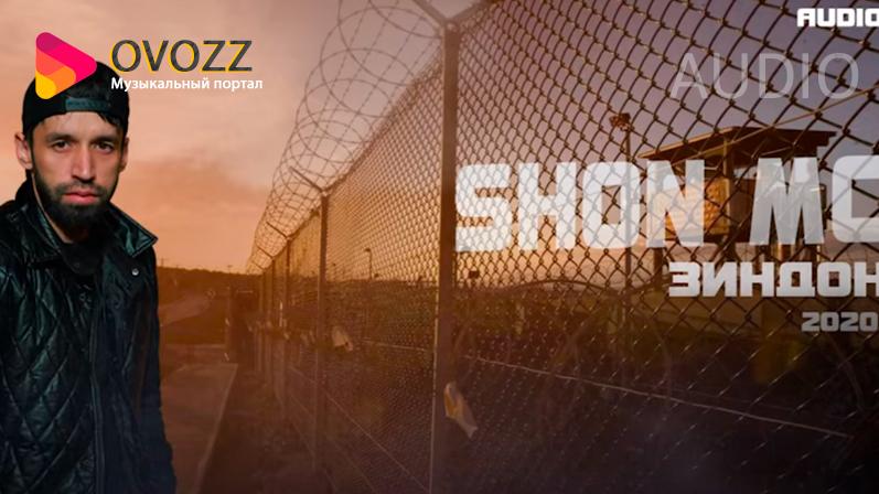SHON MC - Зиндон (2020)
