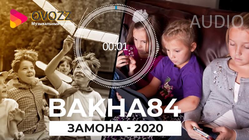 Bakha84 - Замона (2020)