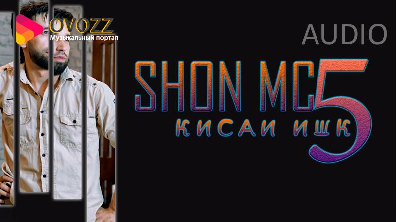 SHON MC