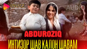Абдурозик