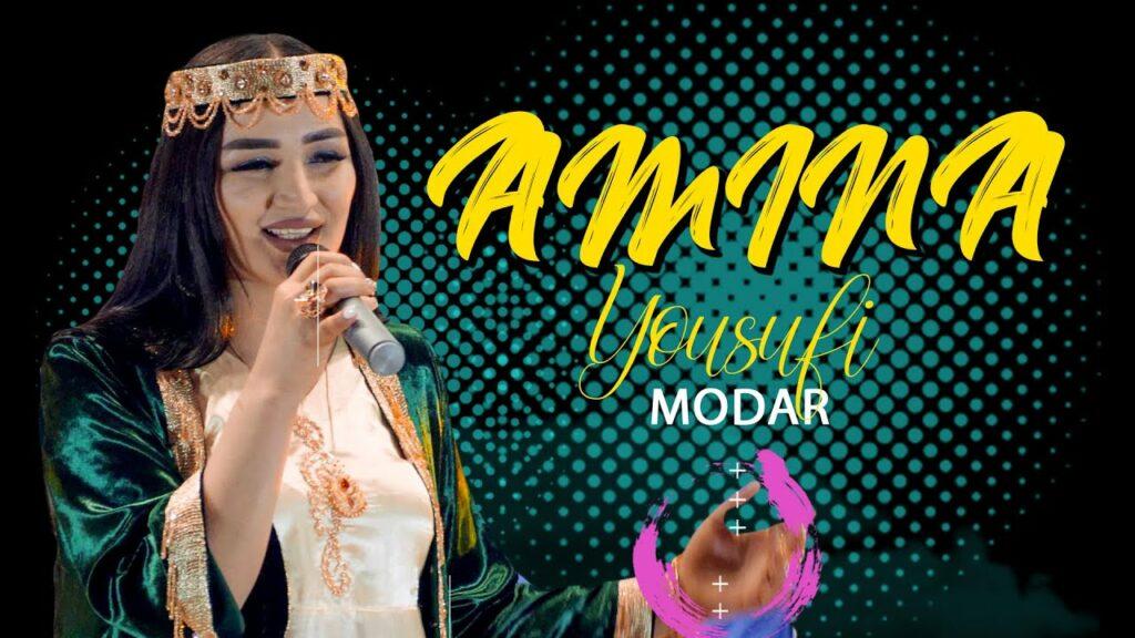 Аминаи Юсуфи
