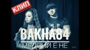 BAKHA 84
