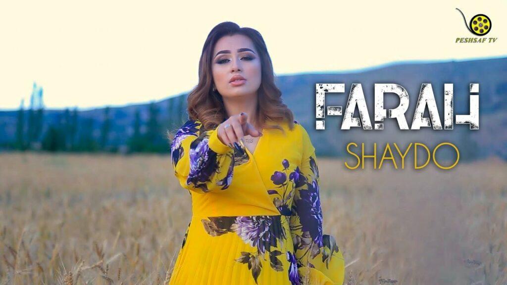 Фарах