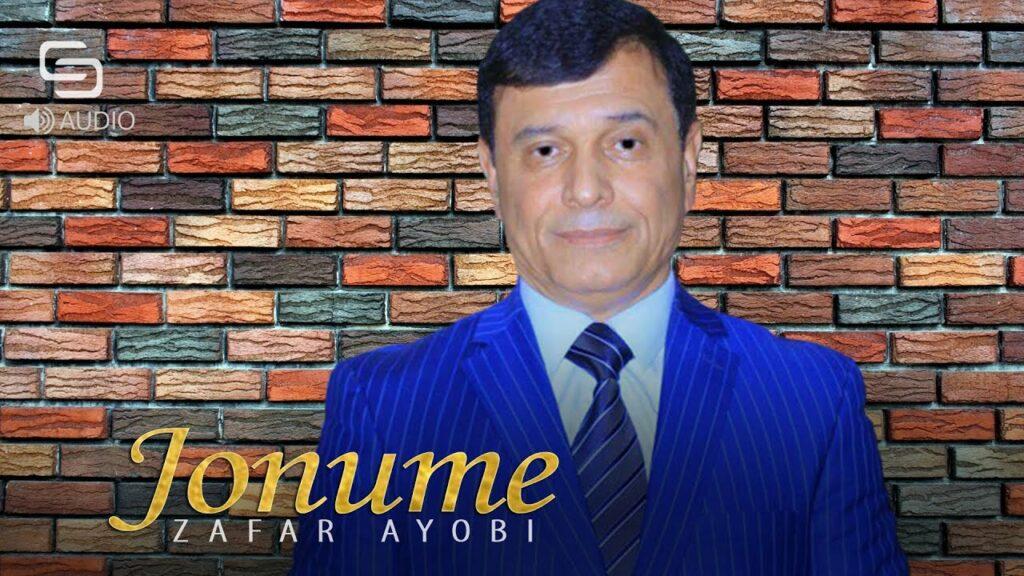 Зафар Аюби