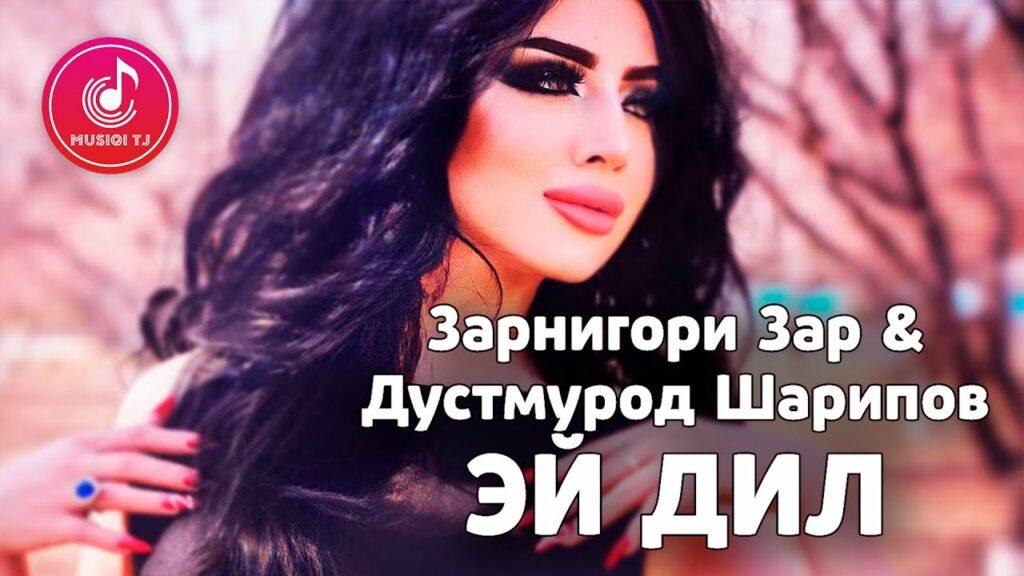 Зарнигори Зар