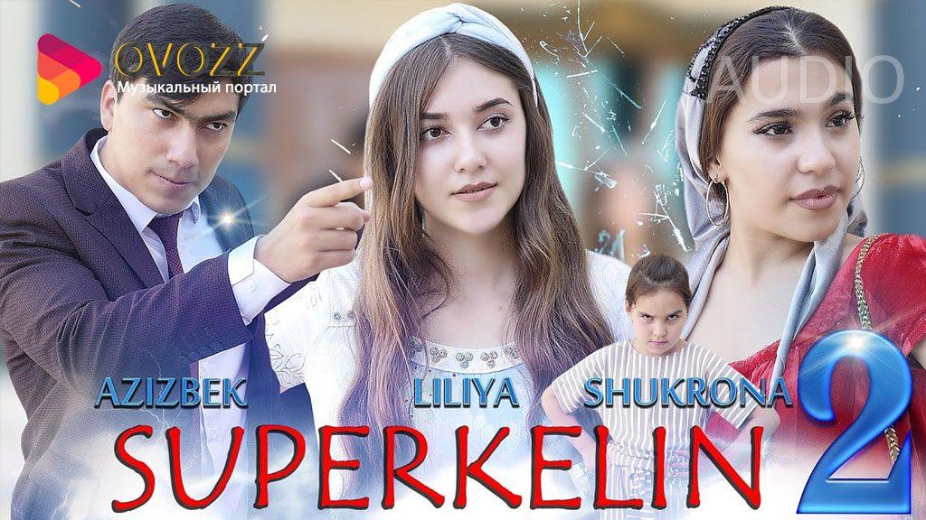 Суперкелин 2