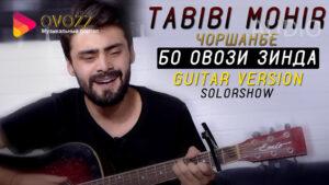 Чоршанбе Аловатов