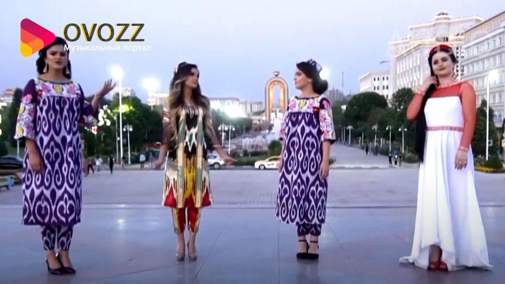 Душанбе Бадахшон Сугд Хатлон (2020)