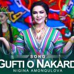 Нигина Амонкулова - Гуфти о накарди