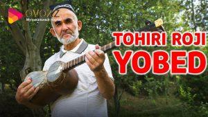 Тохири Рочи