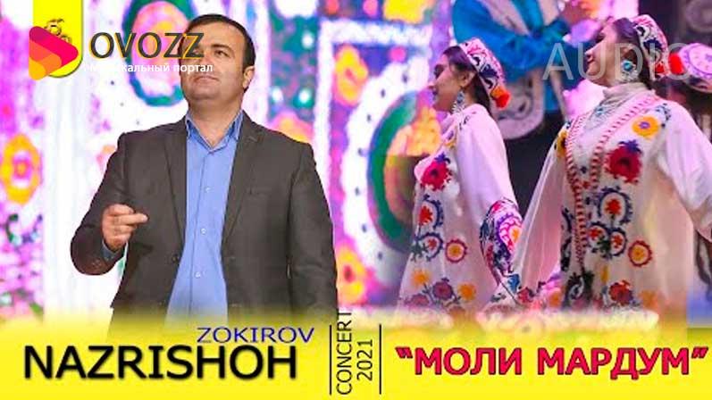 Назришох Зокиров