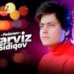 Парвиз Сидиков