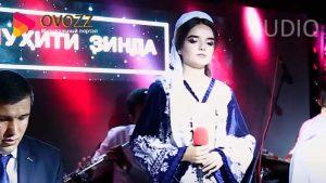 Сабринаи Мирзо