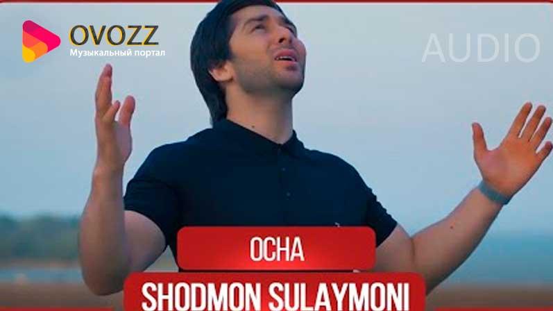Шодмон Сулаймони