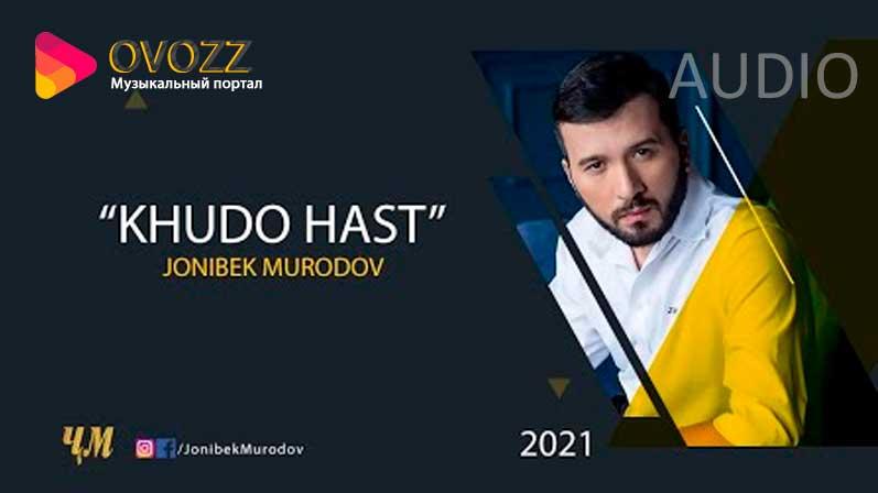 Чонибек Муродов