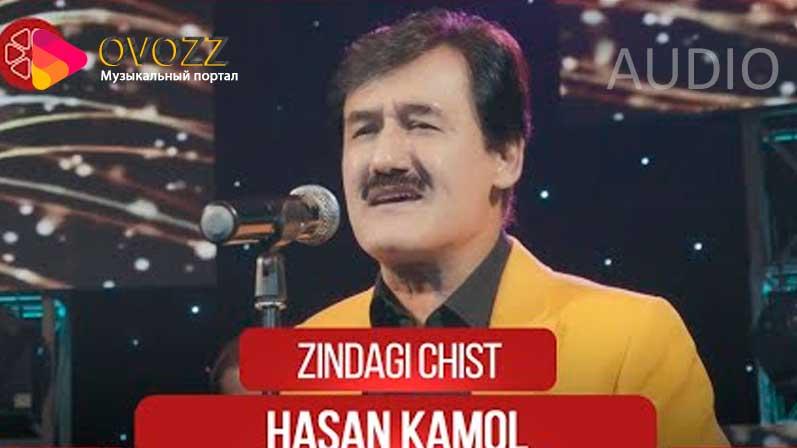 Хасан Камол