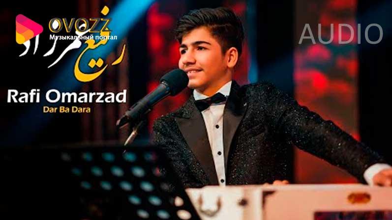 Рафи Умарзад ( Rafi Umarzad )
